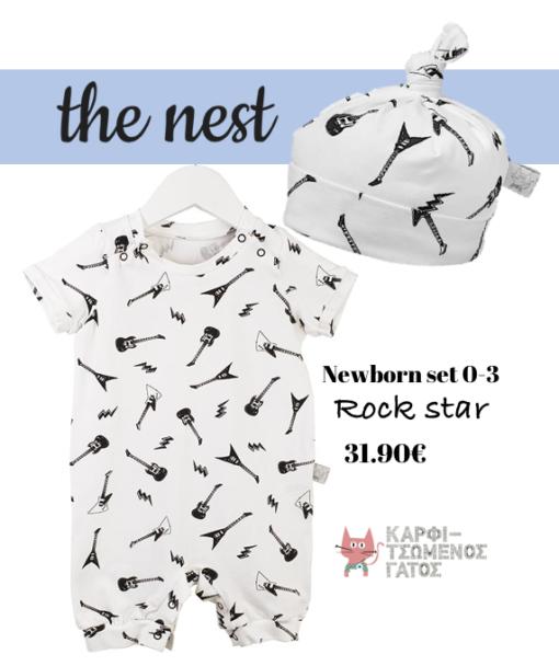 Newborn φορμάκι με bean σκουφάκι Rock Star