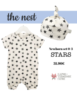 Newborn φορμάκι με bean σκουφάκι Stars
