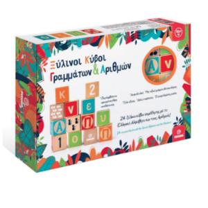 εκπαιδευτικο παιχνιδι κυβοι με ελληνικα γραμματα