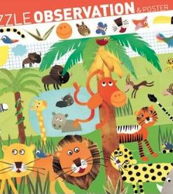 Djeco Πάζλ παρατήρησης η ζούγκλα 35 τεμαχίων