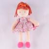 Bonikka Πάνινη κούκλα Ella Lu