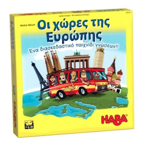 Haba Επιτραπέζιο Xώρες της Ευρώπης